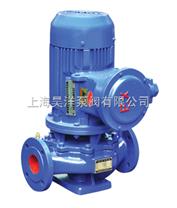 YG型立式管道离心油泵(防爆)