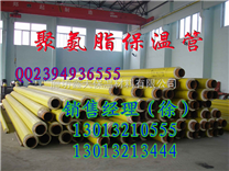 供暖管道聚氨酯保溫材料,直埋式聚氨酯預製保溫管價格