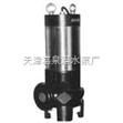 小型不鏽鋼汙水泵◇防爆汙水提升泵◇大流量汙水泵