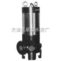 小型不锈钢污水泵◇防爆污水提升泵◇大流量污水泵
