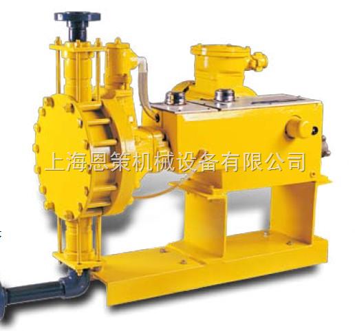 米顿罗Milroyal系列液压隔膜计量泵