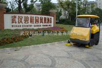 武汉邦路洁扫地车,清扫车,户外扫地车