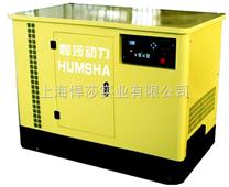 悍莎20kw汽油发电机/燃气发电机组、厂家直销质量保证