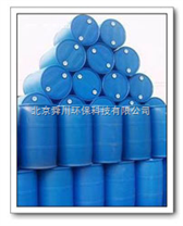 冶炼行业专用阻垢缓蚀剂
