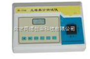 土壤养分测定仪TC-RL-2A