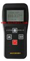 辐射剂量报警仪/辐射仪/核辐射测量仪/人剂量报警仪  型号:TC-3600