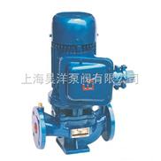 YGR型耐高温管道油泵/热水管道离心泵