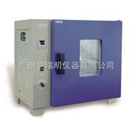 GZX-GF101-1-S恒溫鼓風干燥箱(上海龍躍)