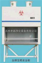 净化保管柜,净化保管柜价格,净化保管柜厂家