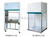 桌上型超淨工作台,生物潔淨工作台