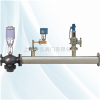 Y945W减温减压装置