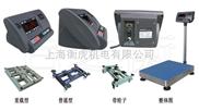 75公斤电子台秤¥台秤¥150公斤电子台秤