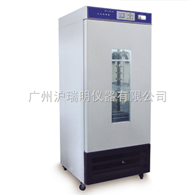 MJ-160-II霉菌培養箱(450×420×850)上海龍躍MJ-II/III霉菌培養箱