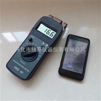 感應式木材測濕儀 SD-C50便攜式木材水分檢測儀 手持式木板水分儀