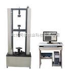 保温材料试验机/电子万能试验机 型号:TC-WDW-20
