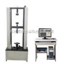保溫材料試驗機/電子萬能試驗機 型號:TC-WDW-20
