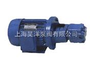 BB-B BBG型内啮合摆线齿轮泵