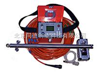 剖麵沉降儀TC-XSHB-10