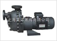 ZBF型自吸式塑料磁力传动离心泵/ZBF型自吸塑料磁力泵