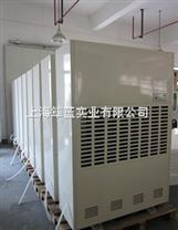 电子车间加湿器 电子工业除湿器