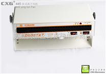 XC卧式离子风机 静电消除器 离子风扇