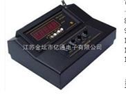 PXS-215型離子活度計的生產廠家