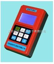 ET-900型個人劑量報警儀廠家