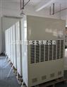 电子工业加湿器 印刷工业加湿器