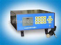 振動噪聲測量儀TC-VIB-4b