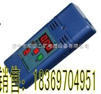 低價熱銷便攜式甲烷檢測報警儀,廠家新品CJB4甲烷檢測報警器