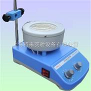 ZNCL-TS磁力攪拌電熱套,智能攪拌電熱套價格