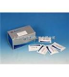 (LIF)96t试剂盒,大鼠白血病抑制因子ELISA试剂盒,大鼠elisa48t