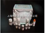 (PROG)96t试剂盒,兔子孕激素/孕酮ELISA试剂盒,兔子elisa48t