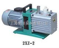 2XZ系列直联双级旋片式真空泵