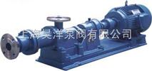 G型不锈钢浓浆单螺杆泵