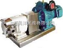 LQ3A型不锈钢转子泵/食品泵
