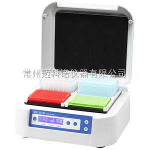 MB100-4A 微孔板恒温振荡器