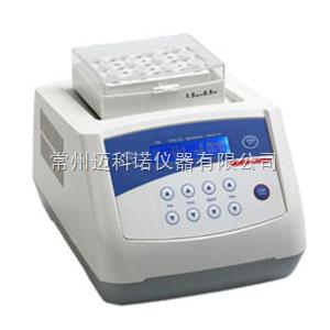 MSC-100 恒温混匀仪(制冷型)