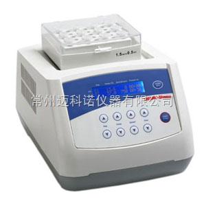 MS-100恒温混匀仪(加热型)