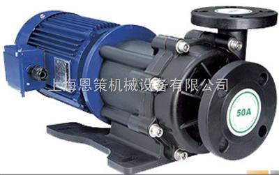 MPH国宝牌 MPH Series 无轴封耐酸碱磁力泵