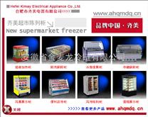 开封超市风冷柜,嘉兴冷柜销售,郴州家用小冷柜
