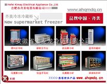佛山卧式冷藏柜,宁波小型冷藏柜,天津海尔冷藏柜