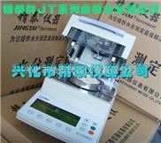 供应如何检测松花粉水分检测仪 淀粉水分测试仪 红外水分测定仪