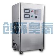 江苏小型空气净化器风冷陶瓷管食品车间高效高浓度杀菌消毒机5G