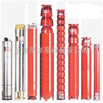 XBD-QJ系列潜水式消防泵/潜水式消火栓水泵/沉水式消防泵