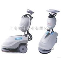 GBZ-350B'科的'洗地机,小型洗地机,电瓶式洗地机,商用洗地机
