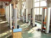 管材屈服強度試驗機|金屬管材屈服強度試驗機(屈服強度延伸率測試)