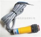 光電開關BR400-DDT