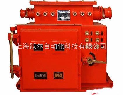 矿用真空磁力启动器qjz-200/660