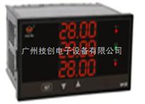 WP-D833-01-08-3H数显仪